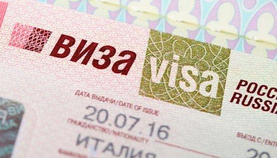 Rusya Dört Günde E-Vize Verecek