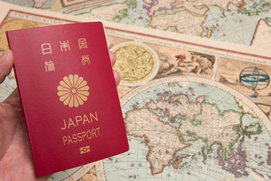 Dünyanın En Güçlü Pasaportu Seçilen Japonya Pasaportu Hakkında Bilinmesi Gerekenler