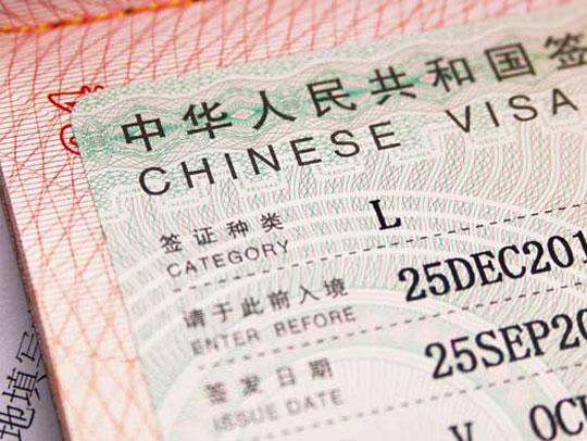 Çin Vizesine Kolaylık